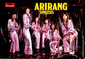 Download and listen to the original sounds of arirang singers